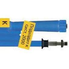 Шланг высокого давления 10m Karcher, 400bar, 22х1,5-10штуцер, 2SС-08, 150°C, арматура нерж.сталь R+M 3461106109